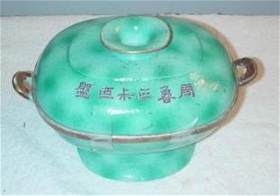 Apple Green Covered Oval Pedestal Bowl (food warm