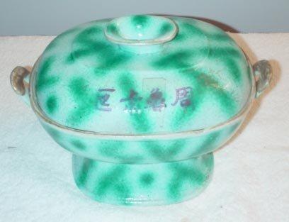 1017: Mottled Apple Green Covered Oval Pedestal Bowl (f