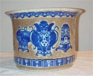Beige and Blue Crackle Cache-Pot/ Planter with ho
