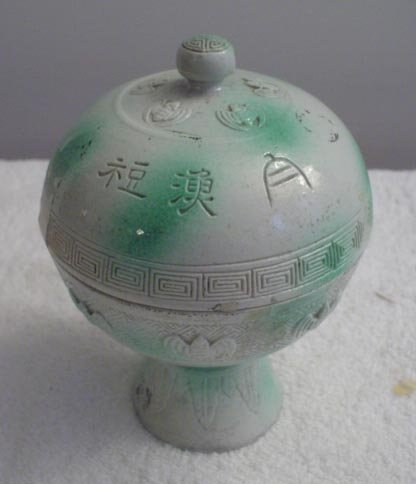 1024: Mottled White with Green color incense holder.  L