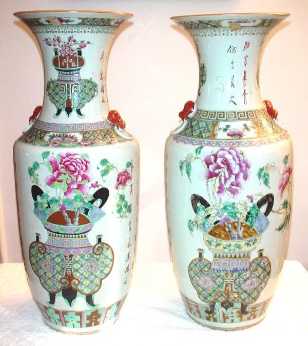 1037: Pair of white round vases with incense burner.  2