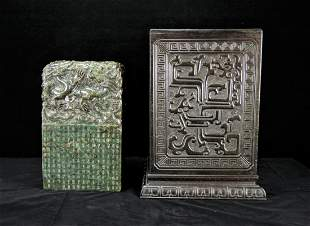 Important Qing Dynasty Kangxi Emperor Spinach Jade Seal