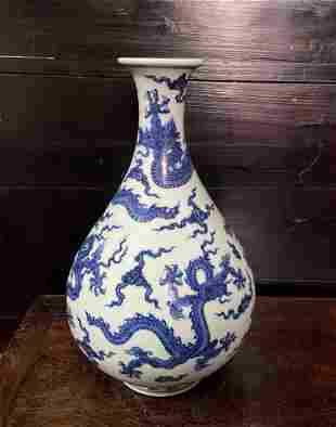 "Ming Dynasty Blue & White ""Five Dragons' Vase"