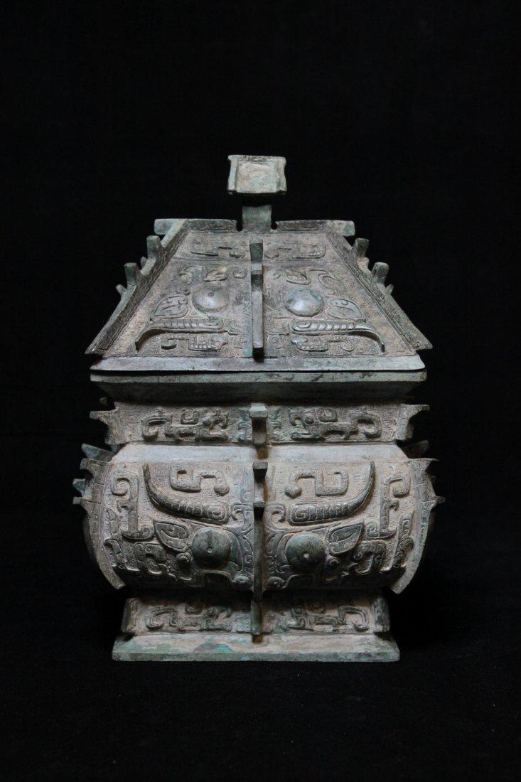 Very Rare Western Zhou Bronze Fangyi Wine Vessel