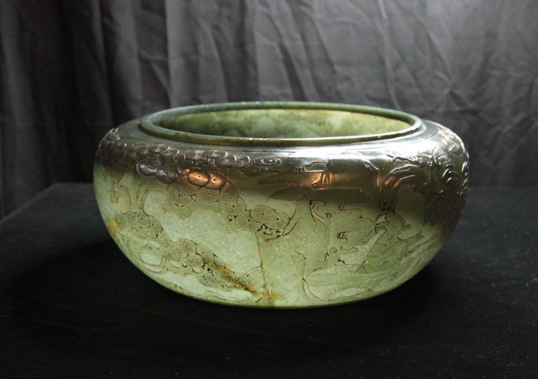 Elegant Qing Dynasty Engraved Celadon Jade Brush Washer