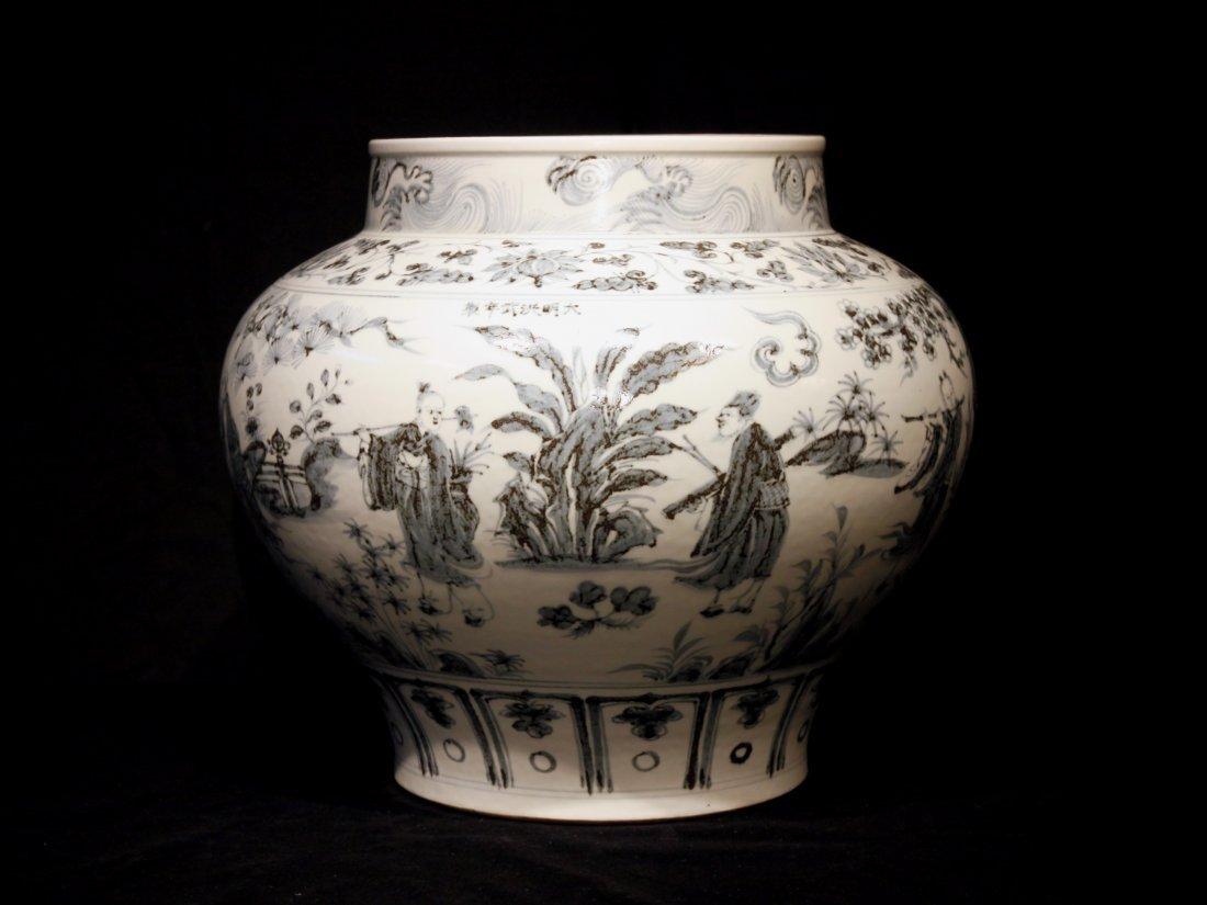 Rare Yuan Dynasty Blue & White 'Eight Immortals' Guan