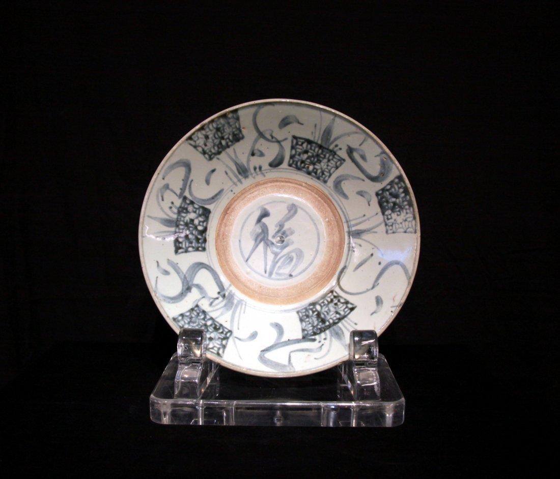 Qing Dynasty Blue & White Dish