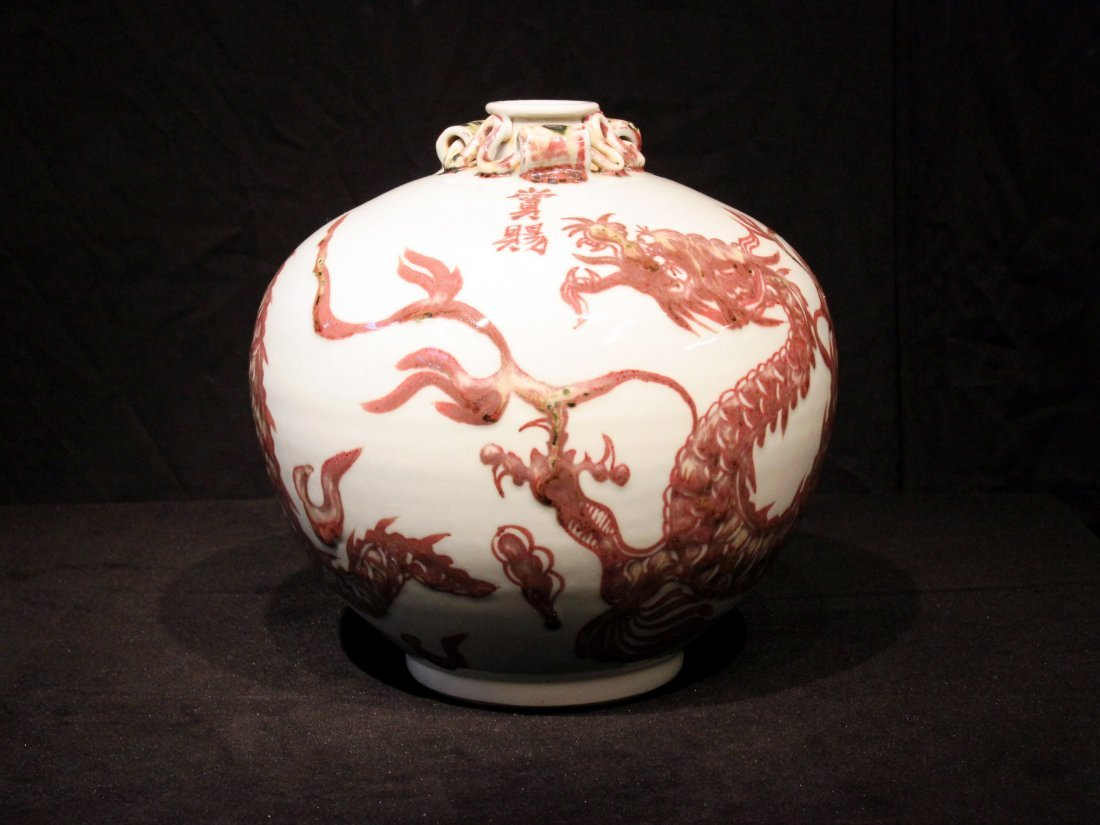 Magnificent Yuan Dynasty Copper Red Dragon Wine Vessel