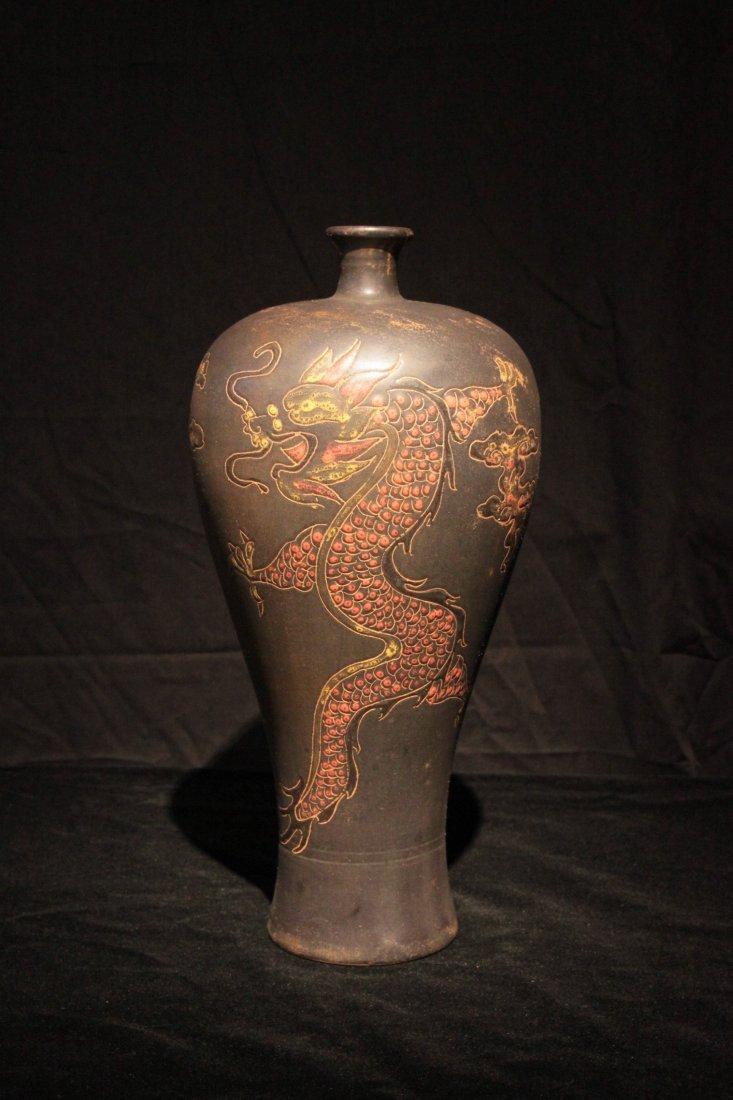 Song Dynasty Ding Yao Glaze Dragon & Phoenix  Meiping