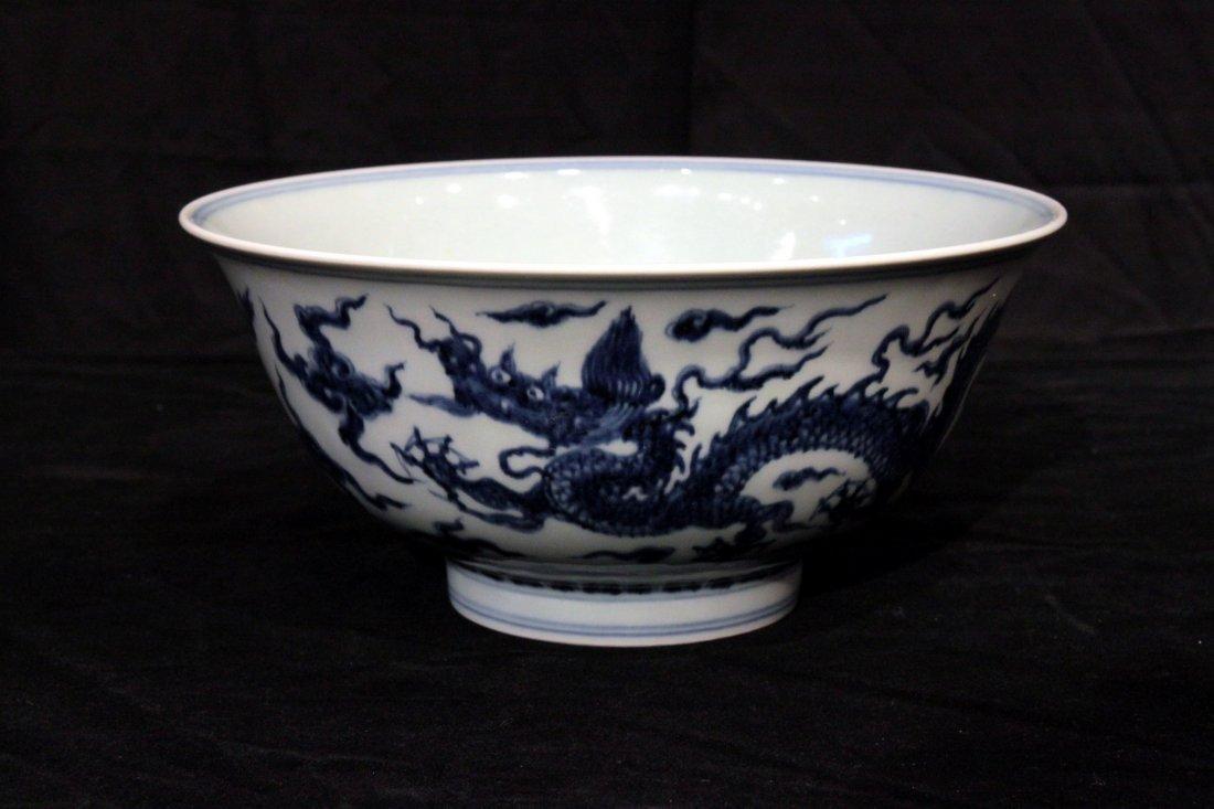 Elegant Ming Dynasty Blue & White 'Dragon' Bowl