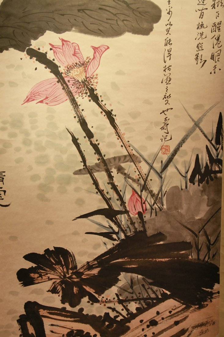 Famous Chinese Artist Pan Tianshou' s Painting Scroll - 3