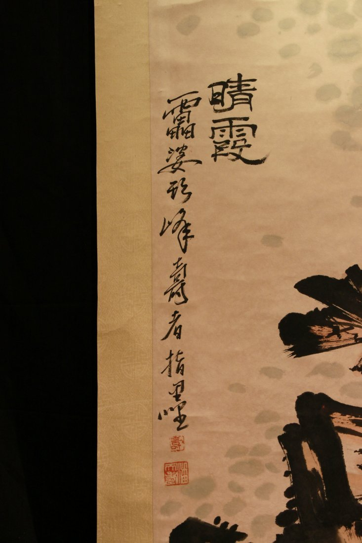 Famous Chinese Artist Pan Tianshou' s Painting Scroll - 5