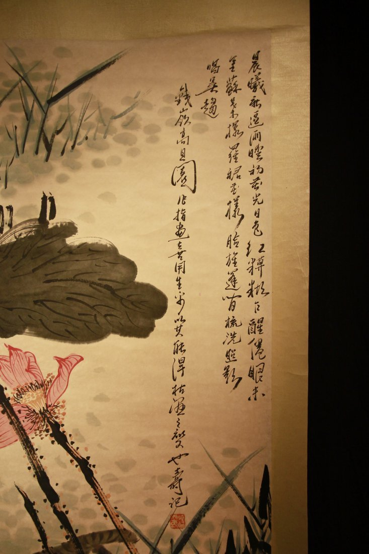 Famous Chinese Artist Pan Tianshou' s Painting Scroll - 6