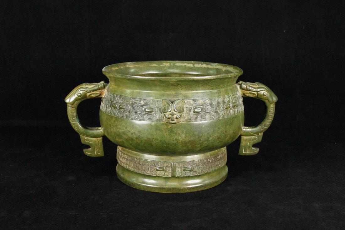 Zhou Dynasty Bronze Gui