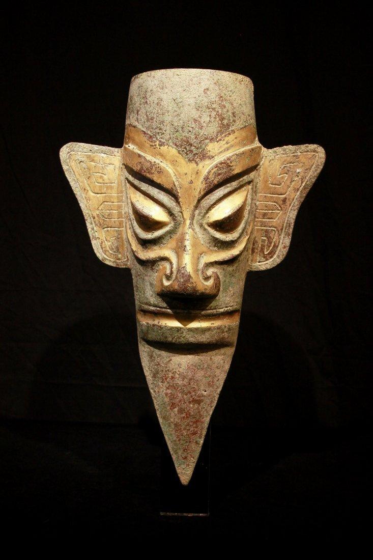 National Treasure: Gilt-Bronze Head With Inscriptions
