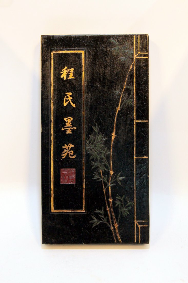 Chinese Partial Gild Ink Block