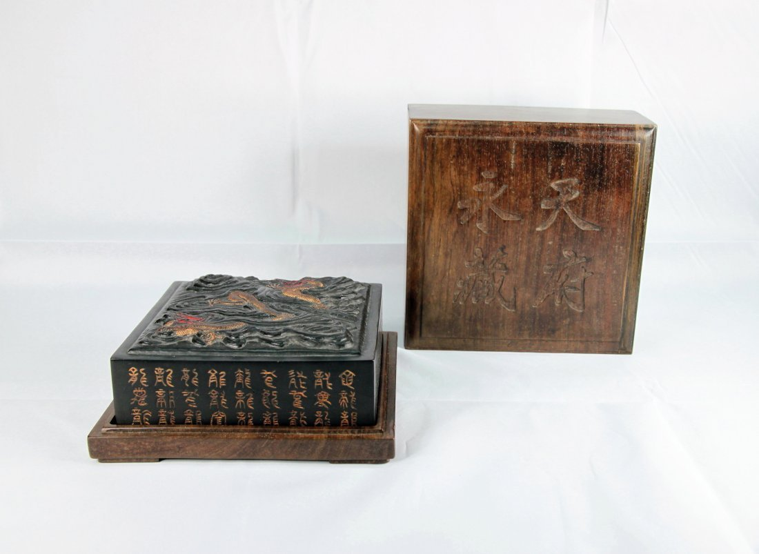 Important Qing Dynasty Qianlong Imperial Ink Block