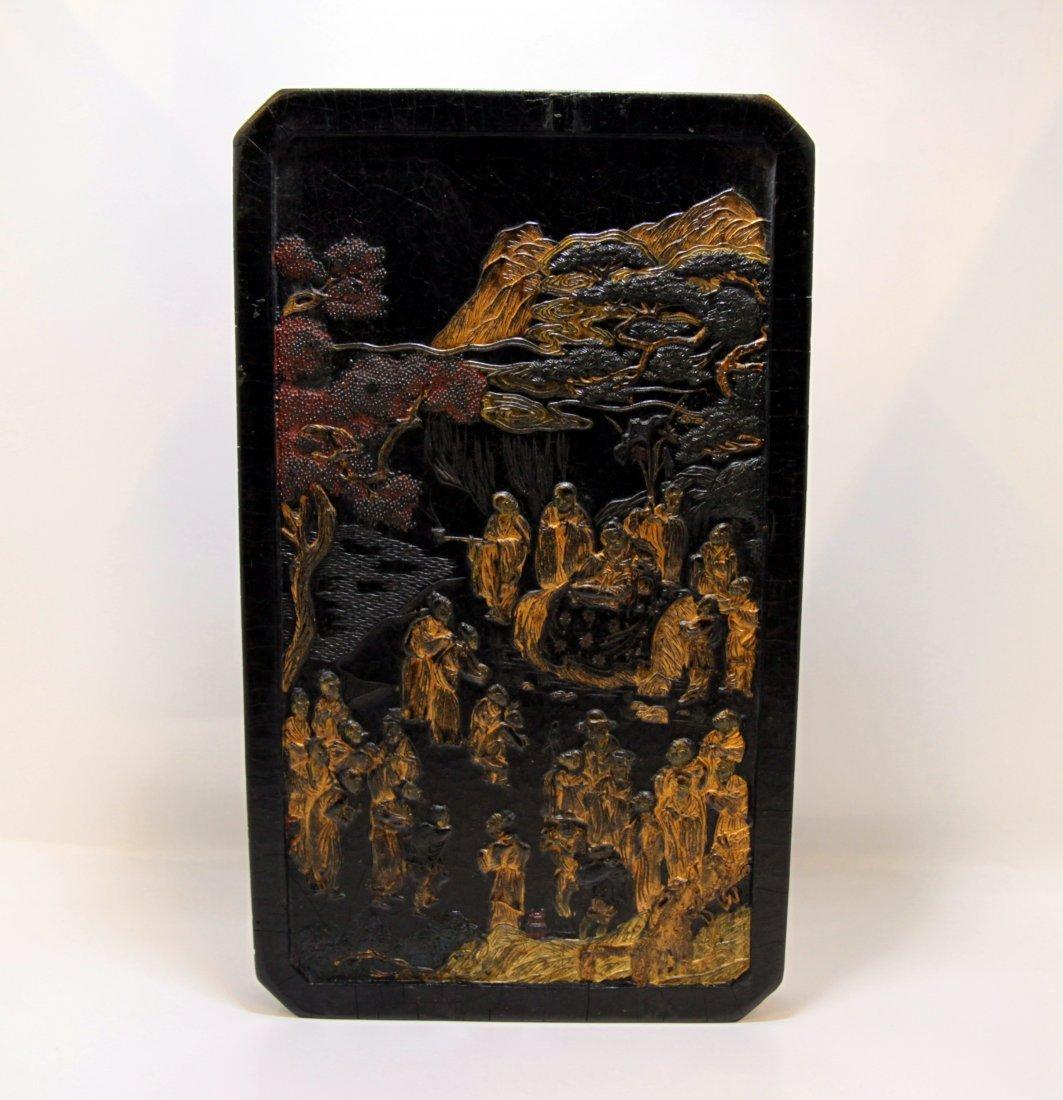 Rare Jiang Shi Gui Partial Gilt Ink Block
