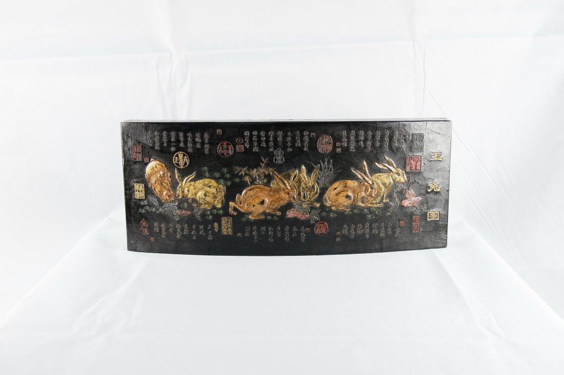 Wang Jinsheng Partial Gild Ink Block