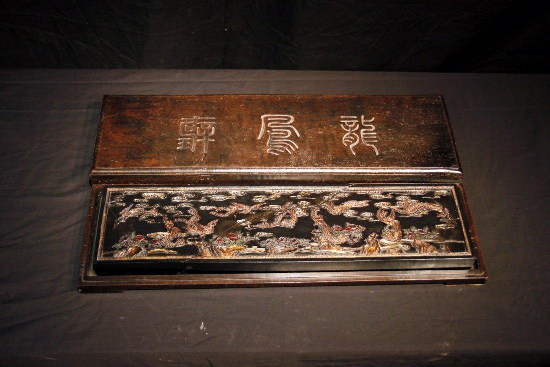 Very Rare Qianlong Emperor's Imperial Ink Block (AD1736