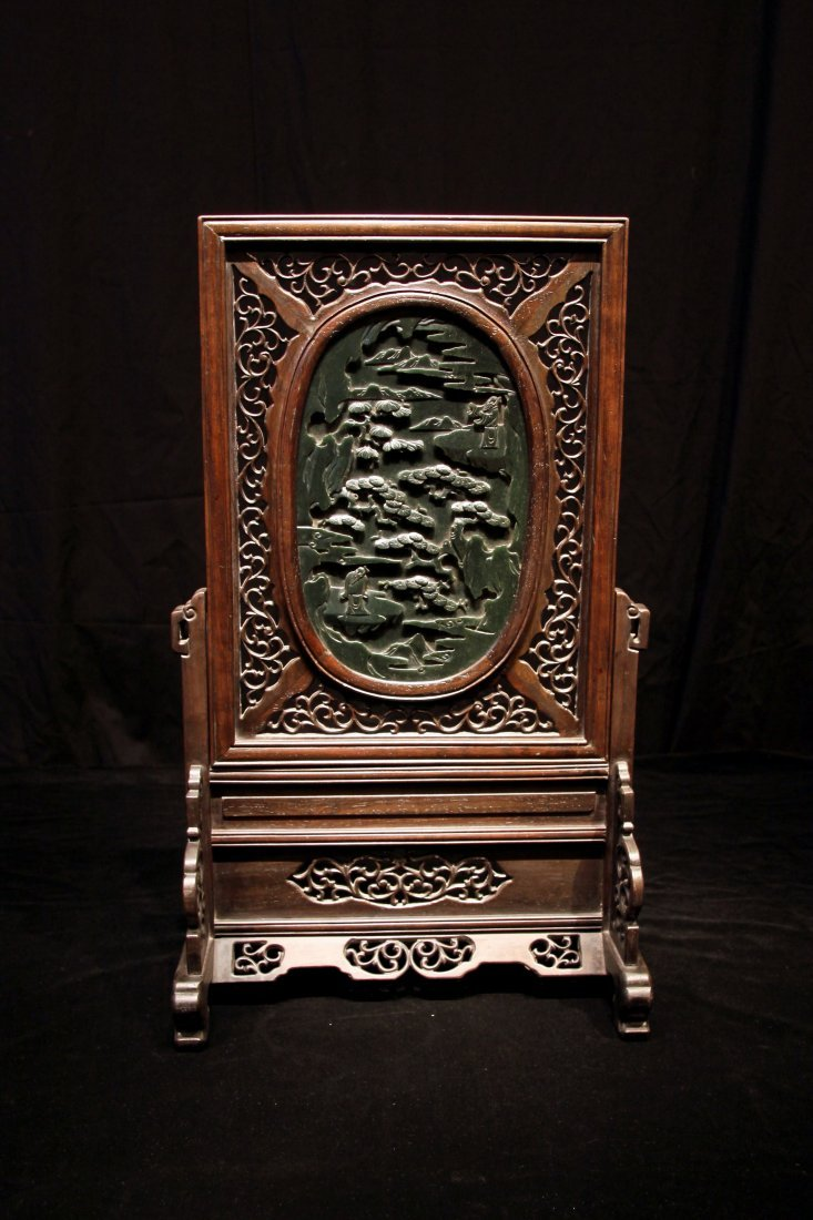 Rare Jade Table Screen With Qianlong Emperor's Poem
