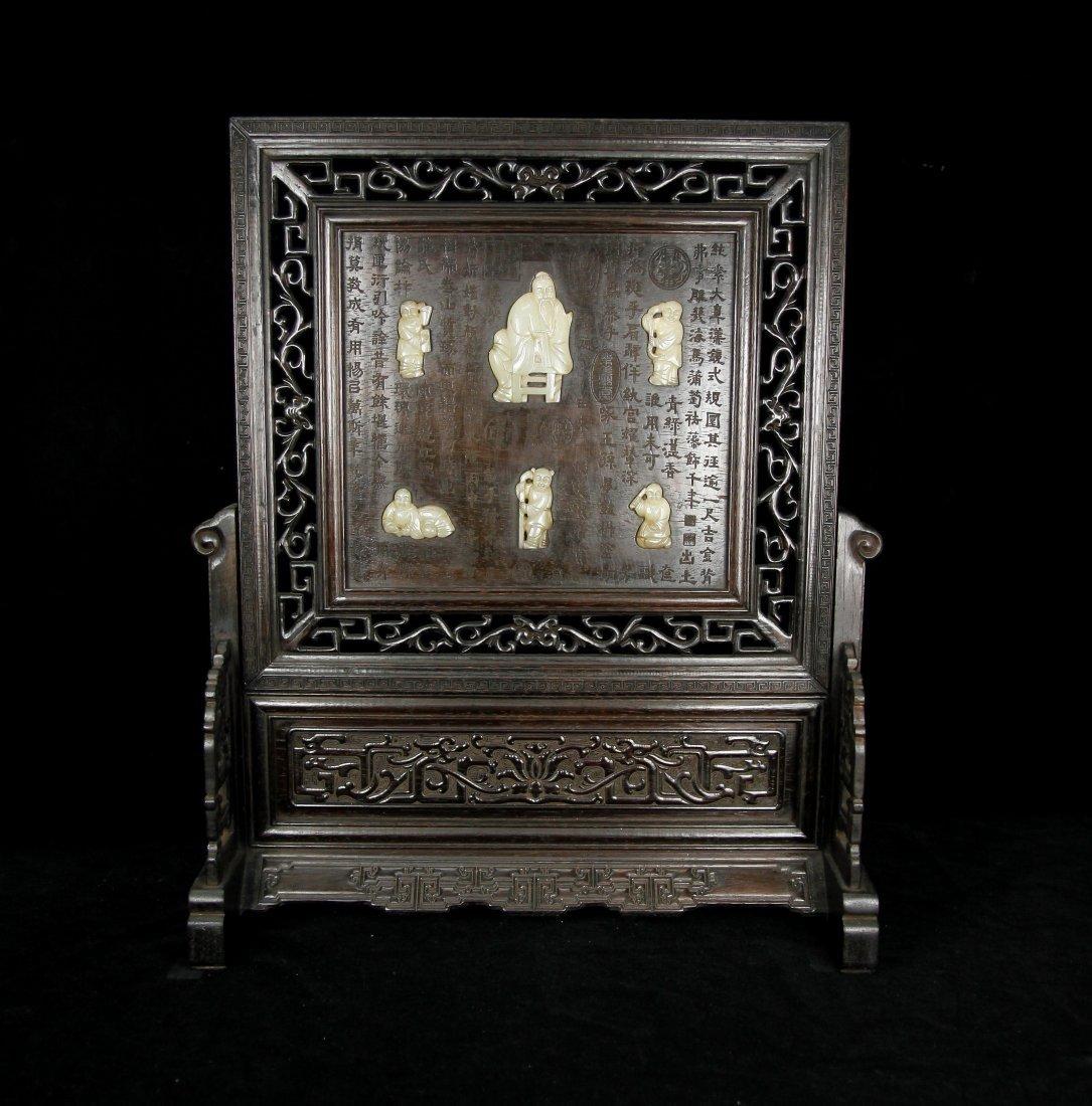 Qing DynastyTreasure: Jade Zitan Table Screen With Poem