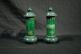 Qianlong Emperor's Pair Of Jade Cylindrical Containers