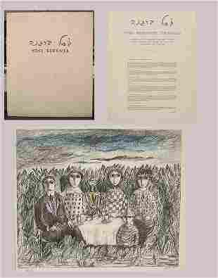Yosl Bergner (b.1920) 10 LITHOGRAPHS Portfolio