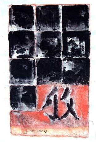Fima Original WATERCOLOR Chinese Painting