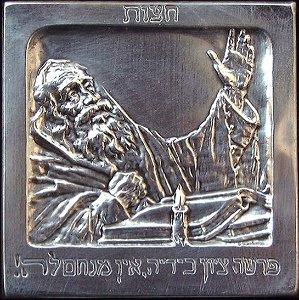 111: Boris Schatz, (1867-1932) Sterling SILVER Judaica