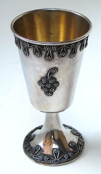 3511:  Bezalel Kiddush Cup Sterling Silver, Judaica