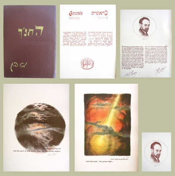 1701: Abel Pann 25 Original Signed Lithographs Genesis