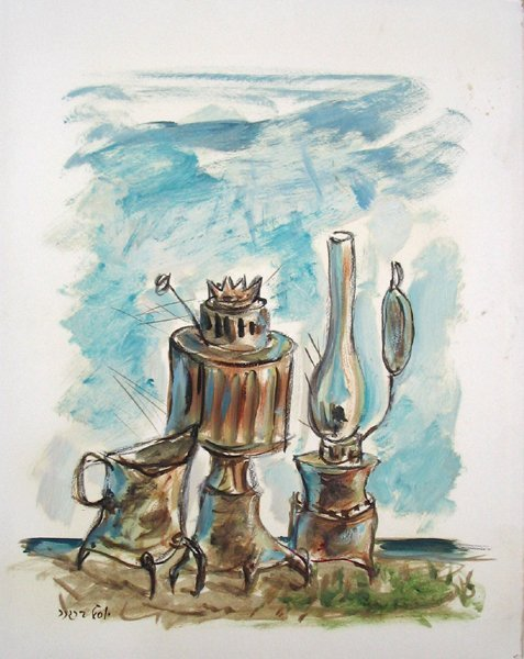 2717: Y.Bergner Original Oil painting Israeli/Australia
