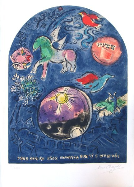 1355: Marc Chagall Signed and No. Lithograph Tribes