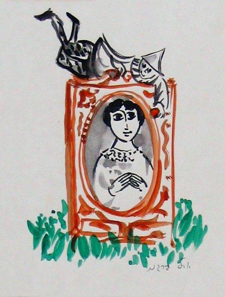 4305: Y. Bergner Original Ink Drawing  1965