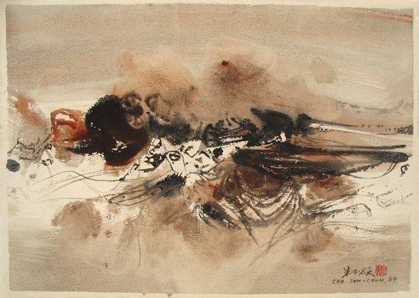 4312: Chu Teh Chun, Original Watercolor, 1964, CHINESE