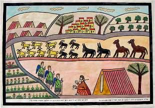 Shalom of Safed RARE Painting - Biblical Art