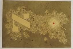 609: Mordecai Ardon S&N SILKSCREEN Israeli Art Kabalah
