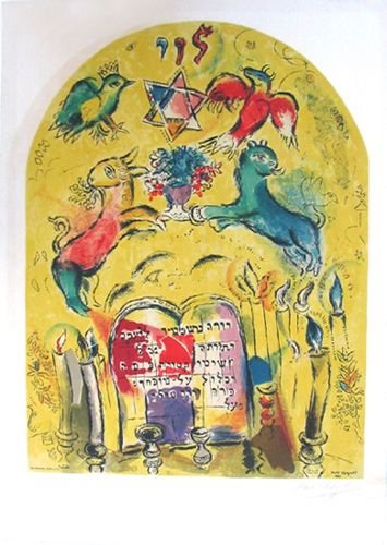 610: Marc Chagall Original LITHOGRAPH Tribe of LEVI