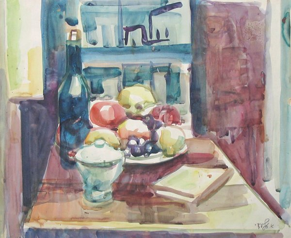 620: Aharon Giladi Original WATERCOLOR Israeli Art