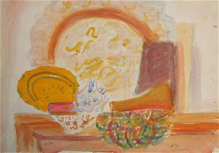 Jacob Haber Original Watercolor - ISRAELI ART