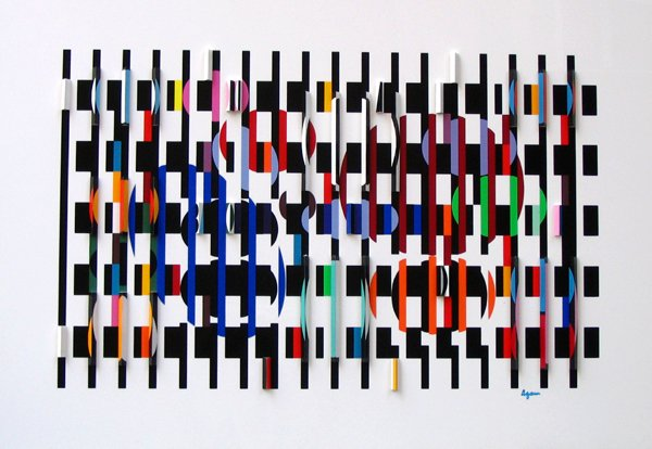 7063: Yaacov Agam Extraordinary KINETIC RELIEF