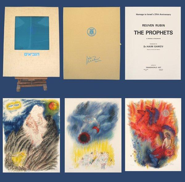 8106: Reuven Rubin 12 LITHOGRAPHS Portfolio BIBLICAL AR