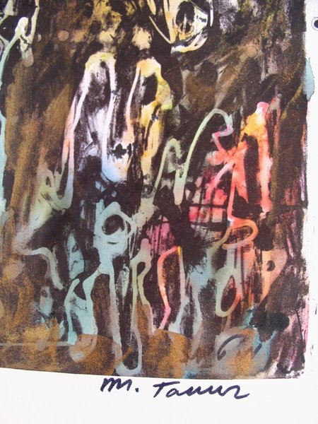 2103: Moshe Tamir Original Ink Painting Israeli Art - 7