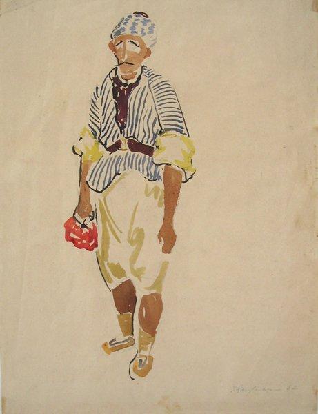 3014: Fima Original Watercolor Painting Israeli/Chinese