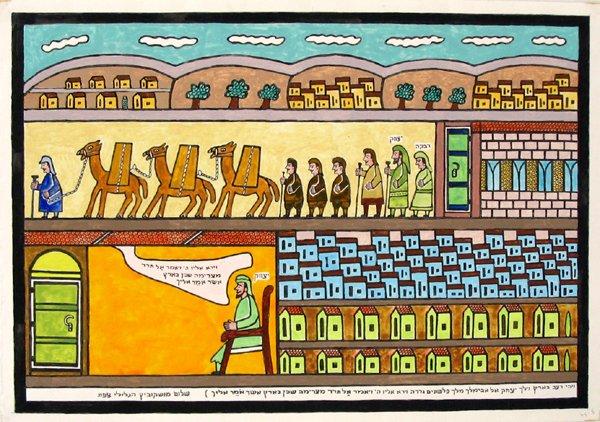 4010: Shalom of Safed Original Gouache Painting Biblica
