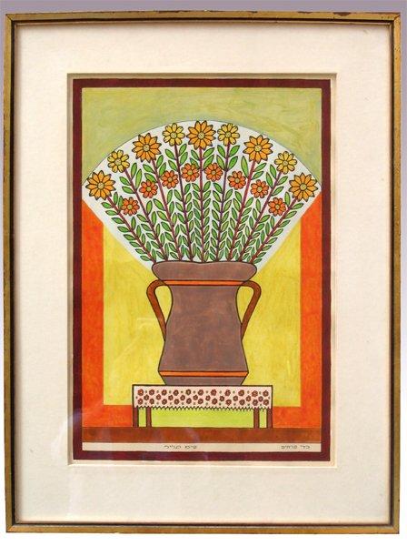4024: Shalom of Safed Original Gouache Painting Biblica