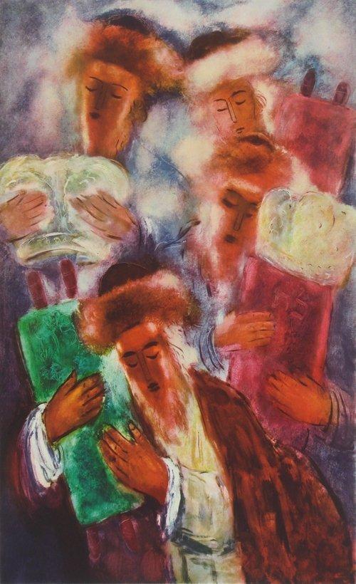 2: Reuven Rubin Original Signed No. lithograph, juwish