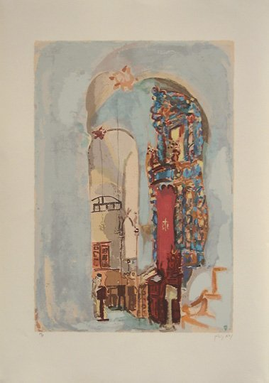 14: Nahum Gutman S&N SILKSCREEN Israeli Art