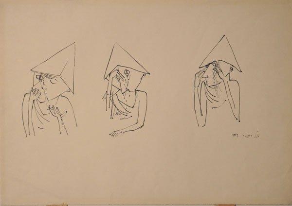 16: Yosl Bergner, rare Original Drawing, 1959, Israeli/